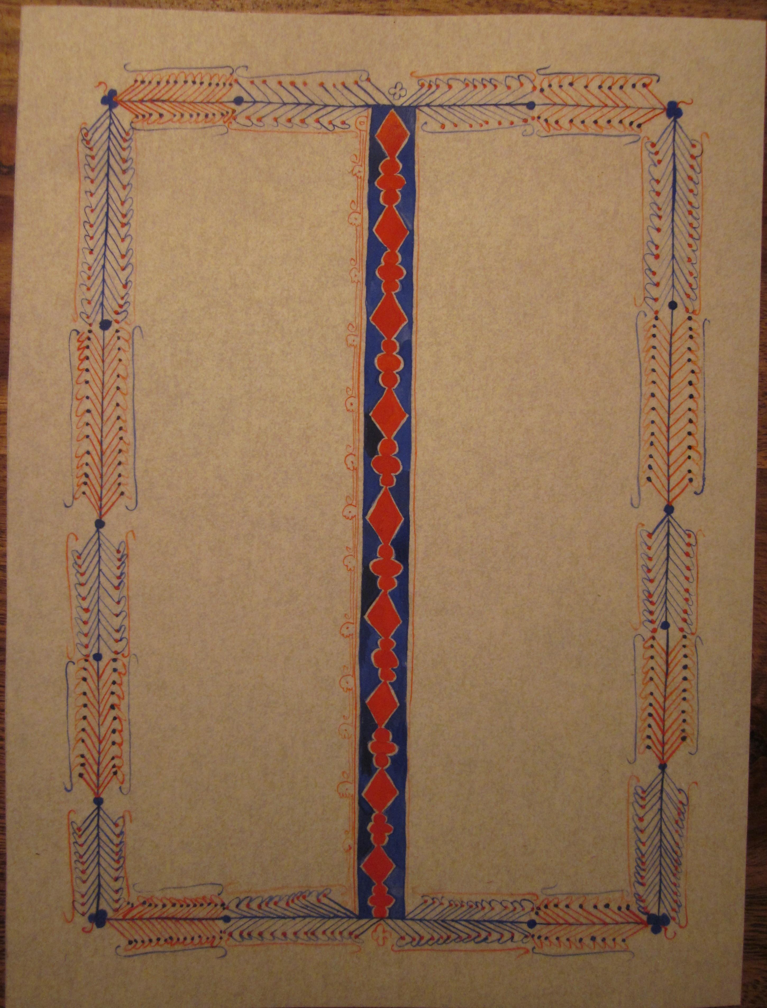 Gulfwars '14 Blank 2